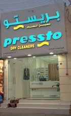 Pressto: dry cleaning and laundry in Oman